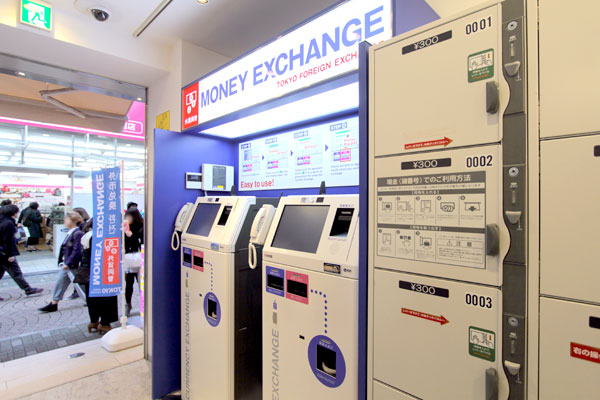 The Currency Exchange Machine Is Located On Busy Street Making It Very Easy To Find