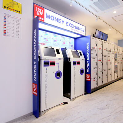 Exchange Your Currency At Tfx Conveniently And A Good Rate Enjoy Harajuku Tokyo The Rest Of An Without Worrying About Having Enough Cash